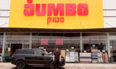 Jumbo Stock está entre as marcas de maior sucesso de Israel em 2020. Foto: Divulgação
